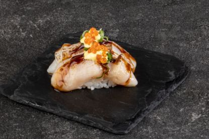 Picture of 2X Scallop delight nigiri